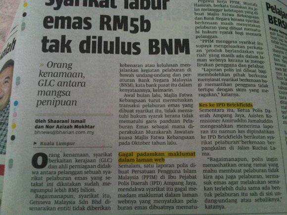 Pelaburan Emas tidak lulus BNM