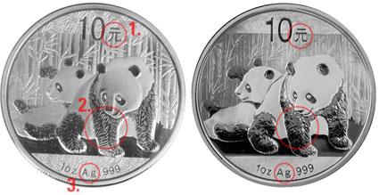 Fake Chinese Panda Silver Coin